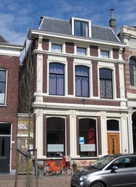 Vermeer crop